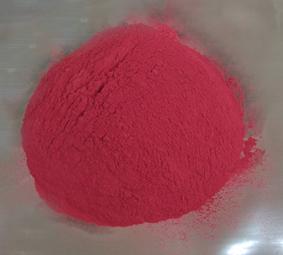 甲基吡啶铬,吡啶甲酸铬 98%