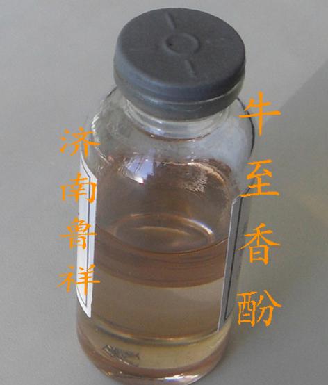 牛至油(Origano Oil)精油(牛至香酚)90%